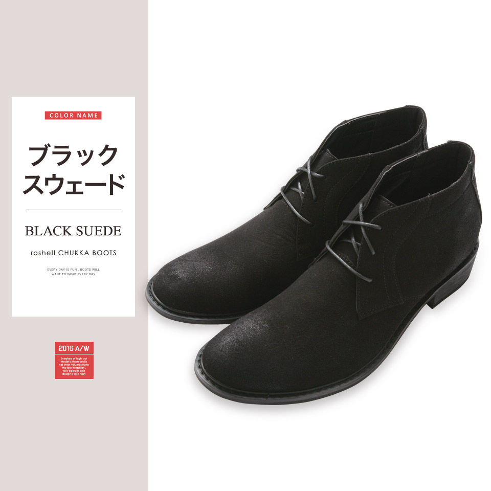 1bc23c925 Roshell chukka boots ◇ cool style  Men s boots  short boots  black mens  shoes  leather boots  men s fashion  Engineer Boots  desert boots