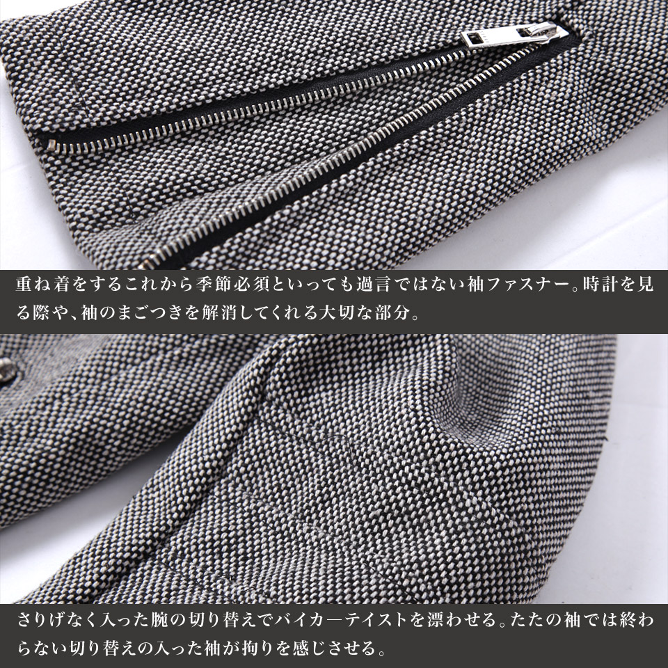 SEANA Doubble zipper melton wool riders jacket◆riders jacket/ visual style/ cool/ men's jacket/ doubble zipper jacket/ melton wool jacket/ autumn/ winter/ men's fashion