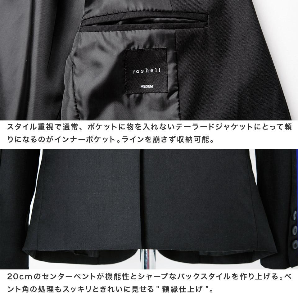 量身定做的男子的量身定做 ◆ Roshell (罗谢尔) 1 B 量身定做夹克 ◆ 兄弟系列男士黑色正式冬天量身定做的短长度夹克男子做! 关键泽元行秀外的运动夹克休闲 S 大小折男士时尚婚礼