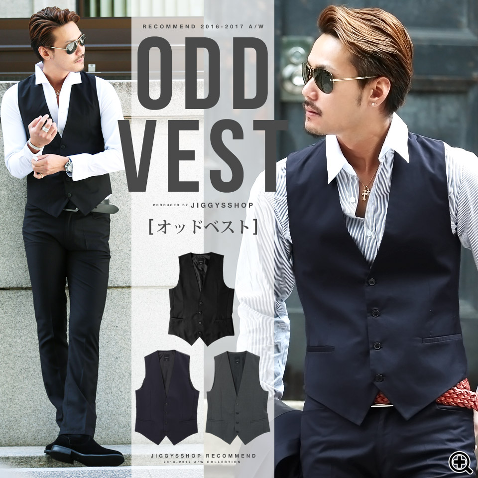 f6c494c6a52 Mens Business Casual Outfits 2017