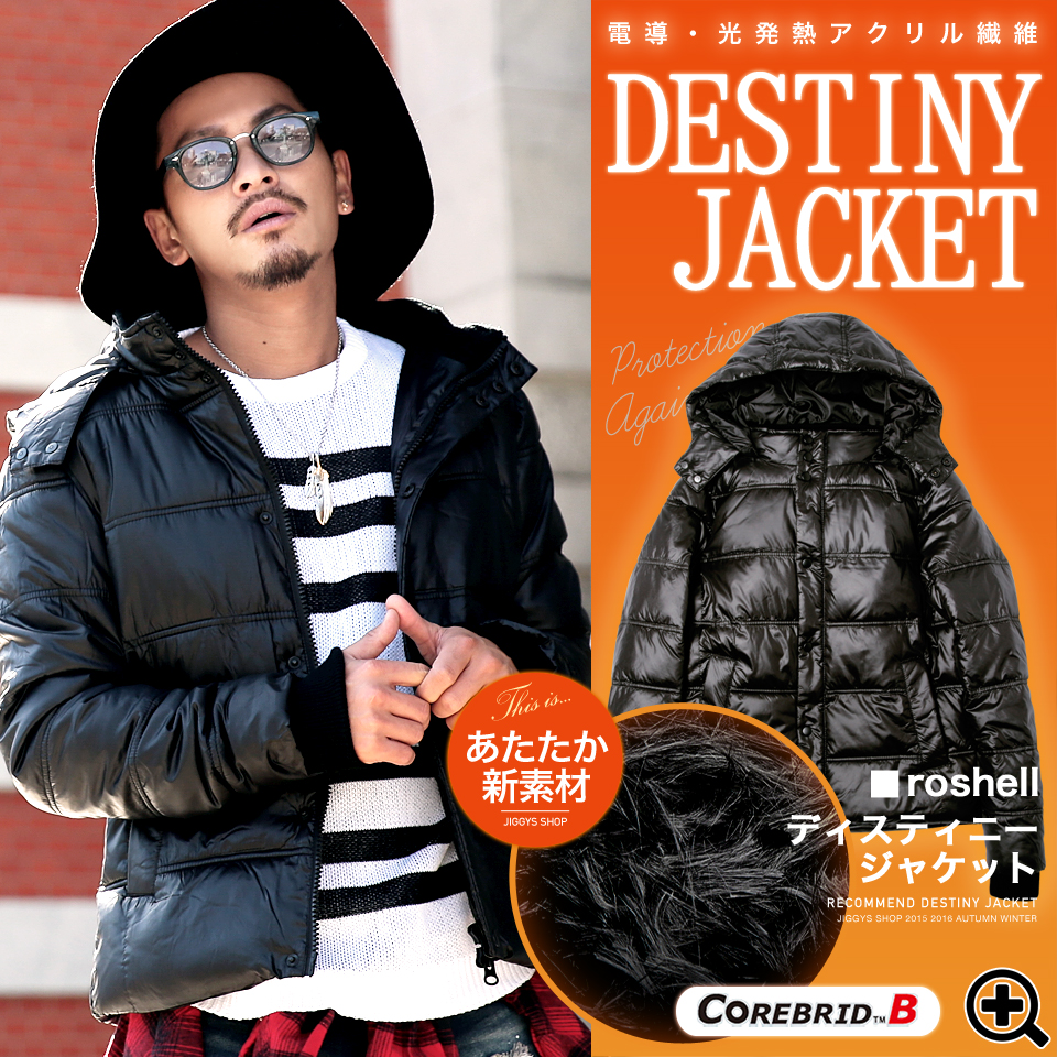 ◆ Destiny insulated down jacket ◆ men's down outer / light weight outer / men's fashion /  pro-jacket / autum item / winter item / navy / large size