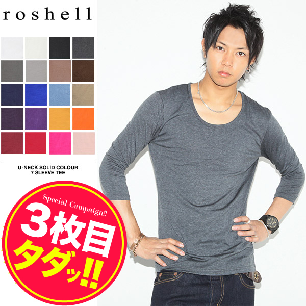 [BUY 2 GET 1 FREE] ◆Roshell U neck 3/4 sleeve T-shirt◆ Men's fashion/ 3/4 sleeve/ long sleeve T-shirt/ U neck/ color/ plain
