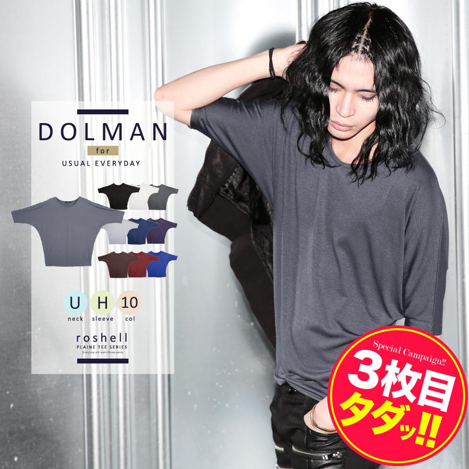 0ac227ba ◇It is sleeve half-length sleeves men gap Dis unisex Korea fashion plain  fabric ...