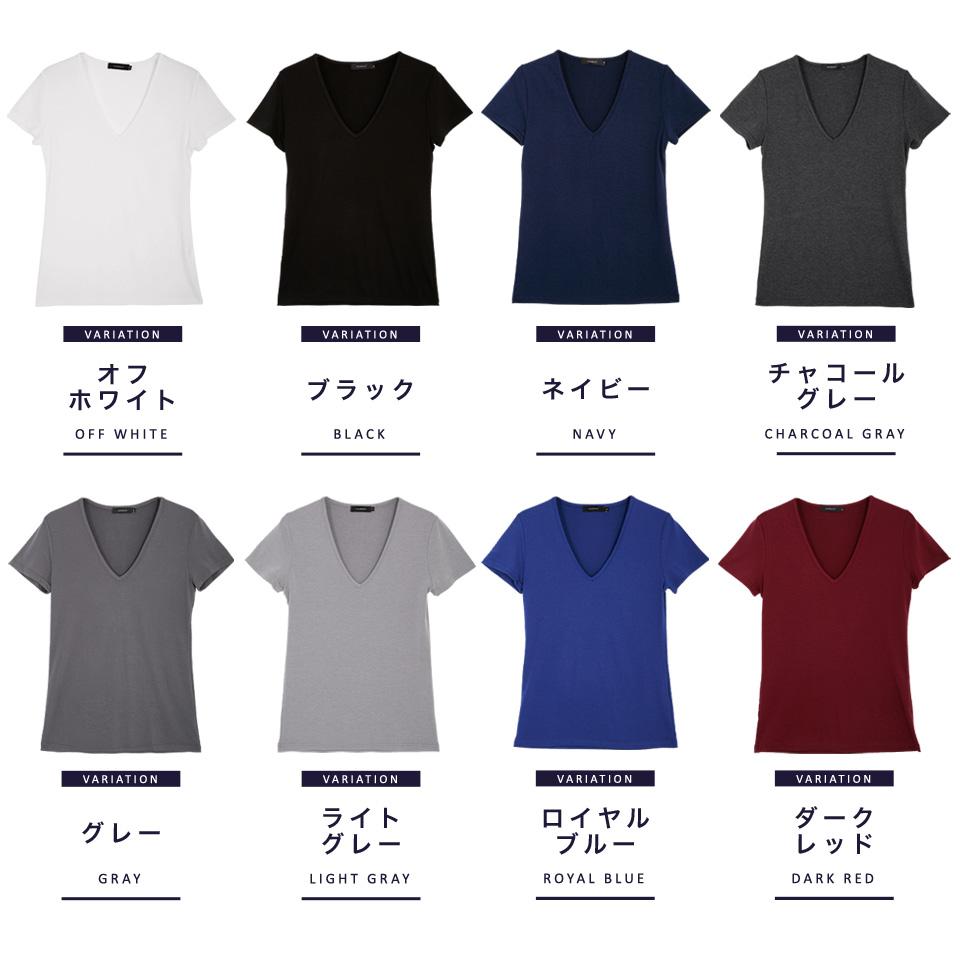 ◆ Roshell (로 셸) 딥 V 넥 반 소매 T 셔츠 ◆ 동생 계 Men 's 티셔츠 V 넥 빅 브라 더-T-셔츠 남성 반 소매 반 소매 컷 소 우 무지 5 분 소매 반 소매 T 셔츠 (오 빠) 계 패션 오 빠% OFF 남성 패션 여성