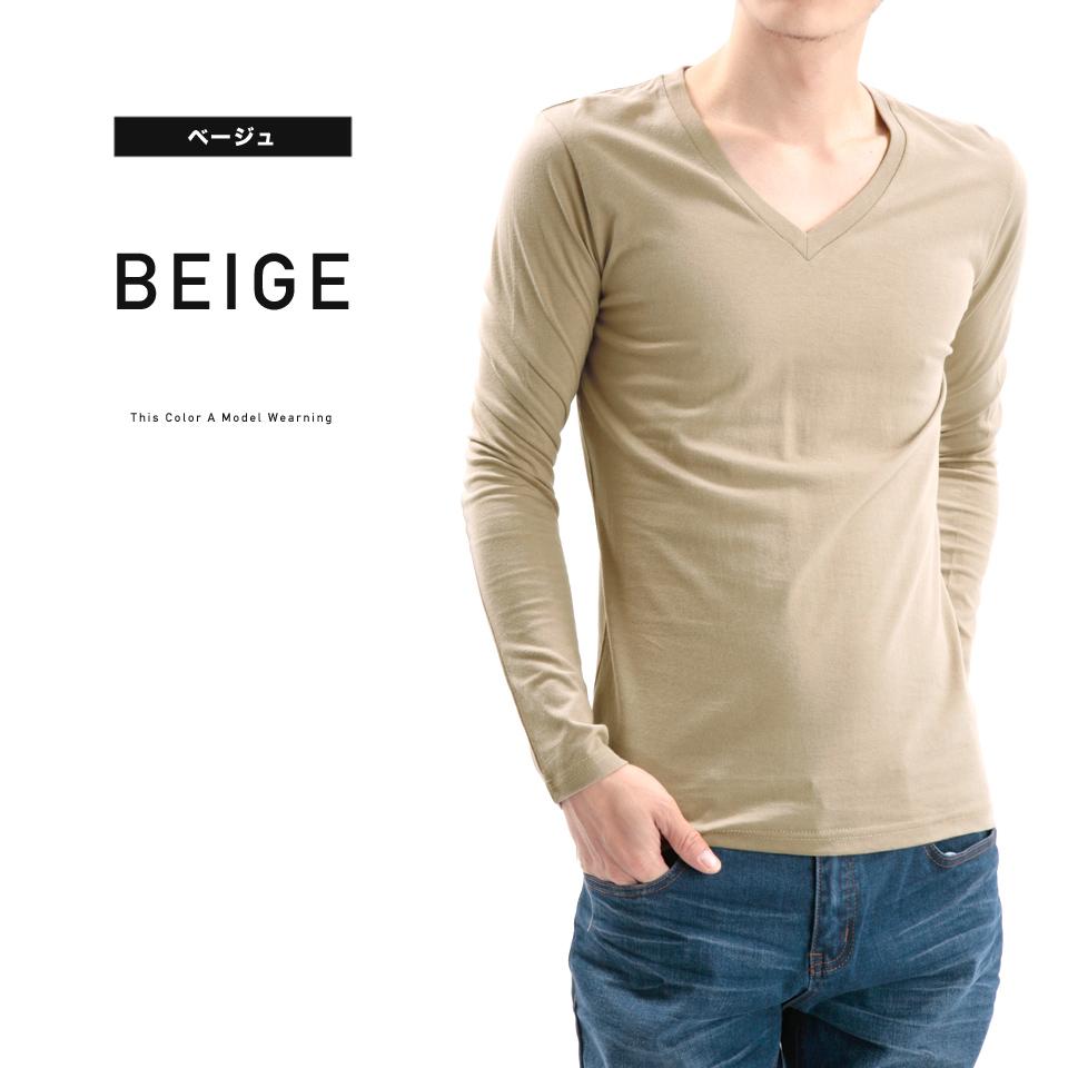 082882a264 Latest Mens T Shirt Fashion | Top Mode Depot