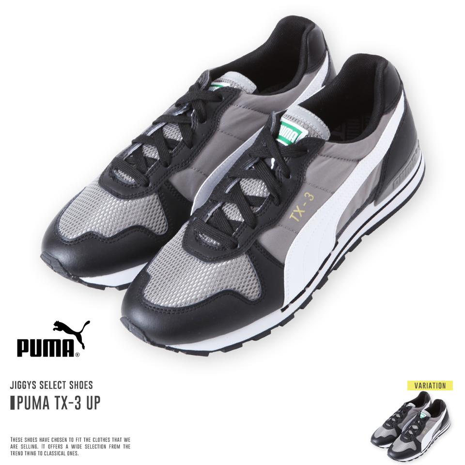 【送料無料】【福袋対象外】◆PUMA TX-3 UP◆スニーカー プーマ メンズ 靴 カジュアル ローカットスニーカー ランニングシューズ グレー 父の日プレゼント 父の日ギフト