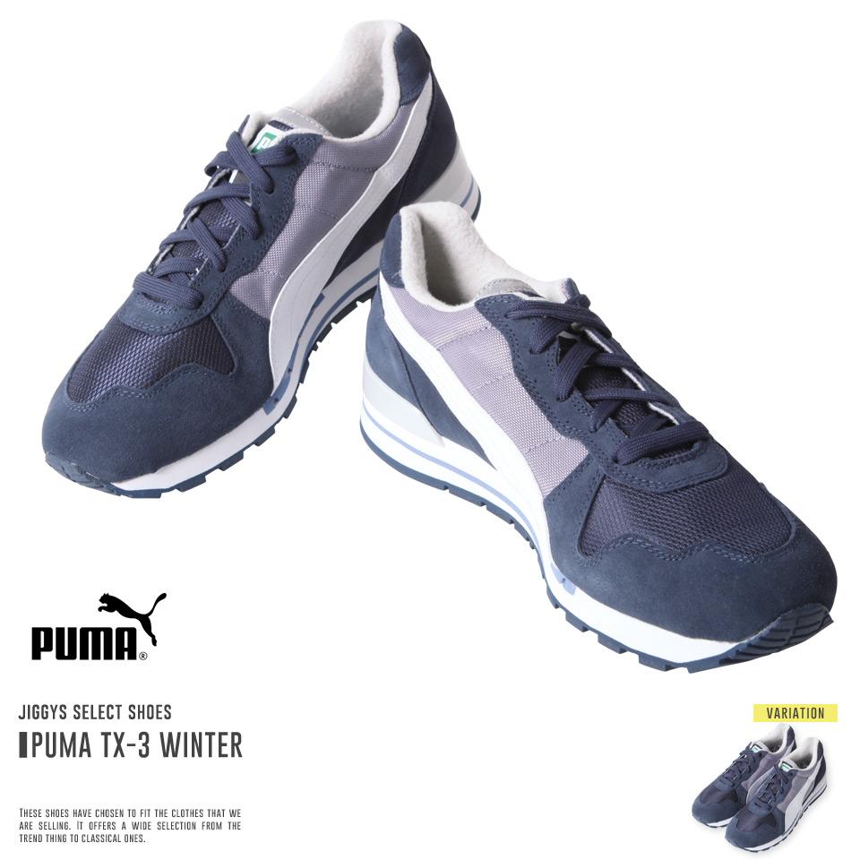 【送料無料】【福袋対象外】◆PUMA TX-3 WINTER◆スニーカー プーマ メンズ 靴 カジュアル ローカットスニーカー ランニングシューズ ネイビー 紺 父の日プレゼント 父の日ギフト