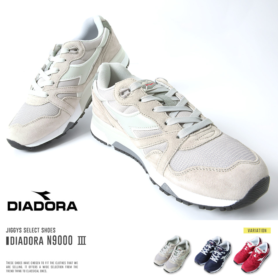 【送料無料】【福袋対象外】◆ディアドラ N9000 III◆ディアドラ Diadora メンズ スニーカー ランニングシューズ 靴 カジュアル ローカットスニーカー シューズ メンズファッション デニム