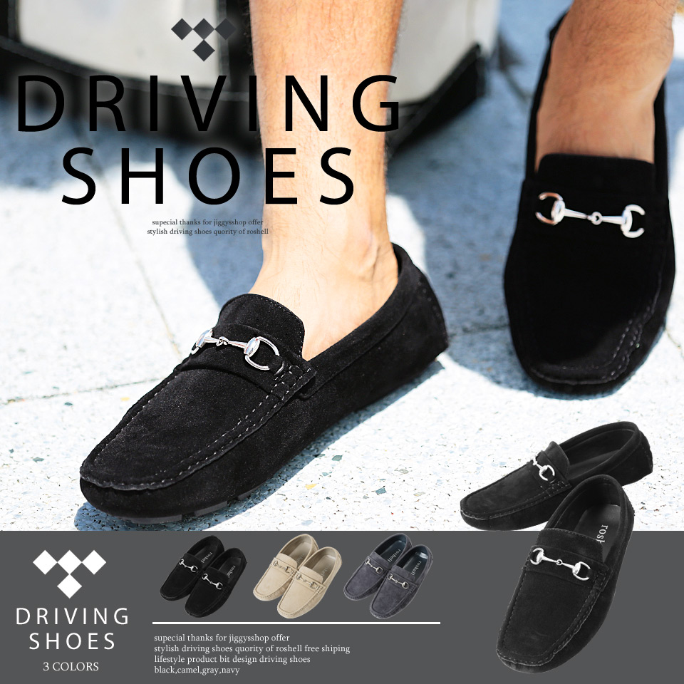 Jiggys Shop Roshell Driving Shoes Mens Fashion Slip Ons D Island Casual Comfort Loafers Suede Black Men Red White Moccasin Loafer