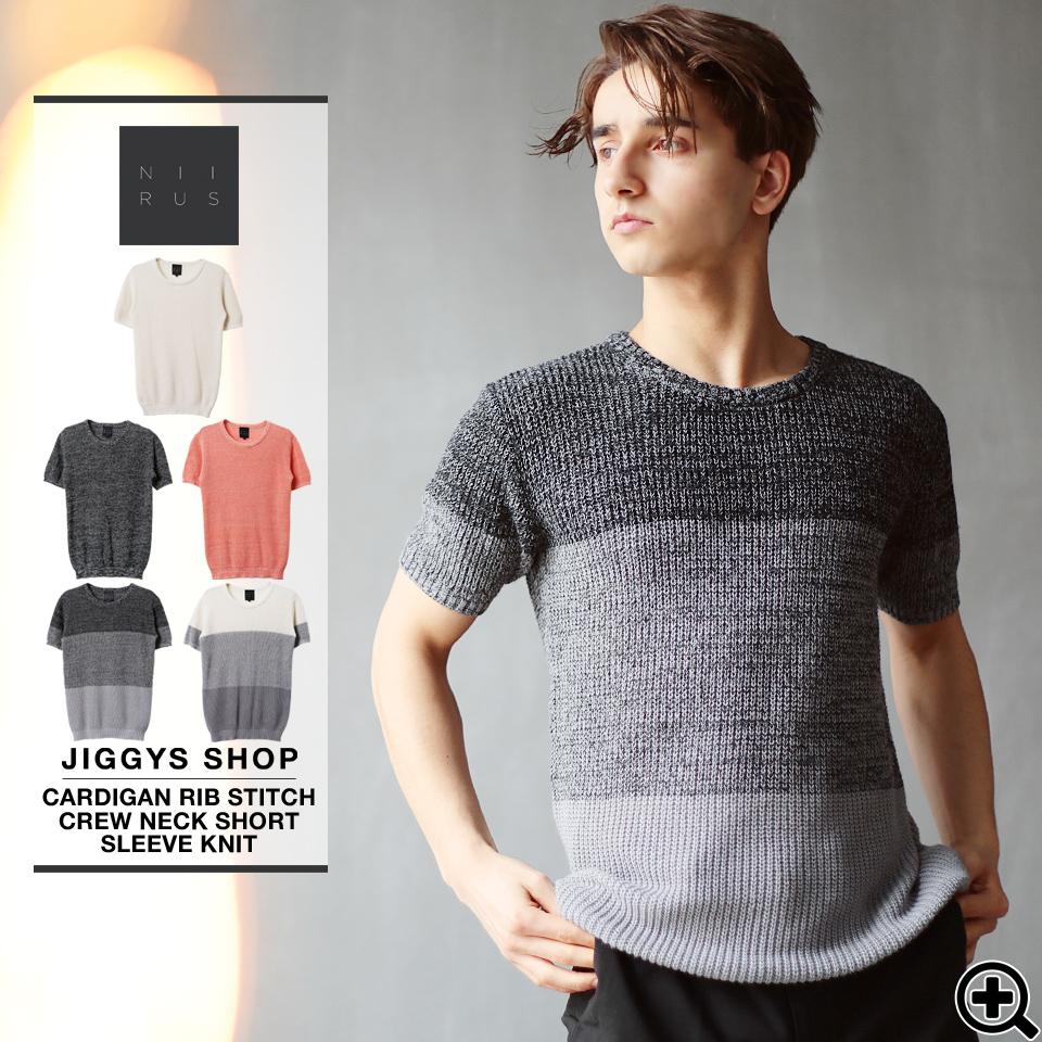 fbec9158 ◇NIIRUS (Niels) rib stitch cool neck short sleeves knit ◇ T-shirt ...