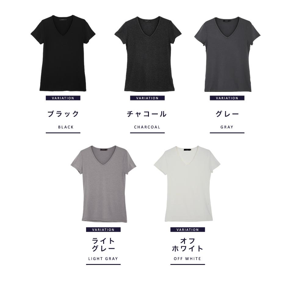823ec16f2139d Plain White T Shirts Mens