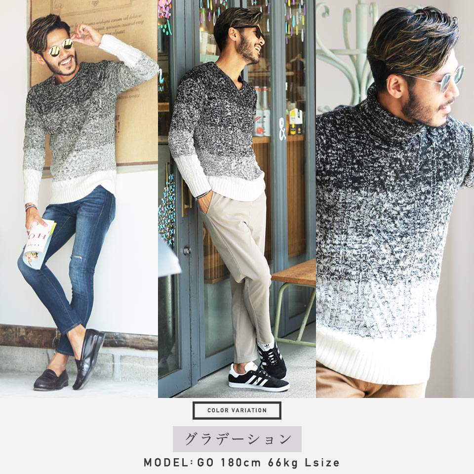 a31131bb84 ... Men knit men sweater autumn fall and winter horizontal stripe in cable  knit knit sweater men ...