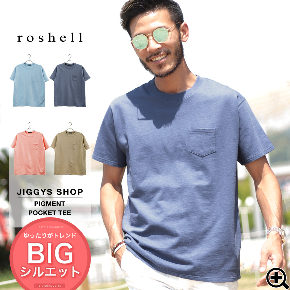 9ff86cd8cd144 ◇Summer clothes are for summer in spring clothes spring clothing summer in  roshell (Rochelle ...