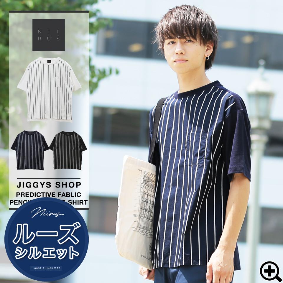 1db063f928 ◇NIIRUS (Niels) front desk cloth cotton pencil stripe T-shirt ◇ dropped  shoulder sleeve T-shirt men fashion T-shirt short sleeves cut-and-sew tops  men ...