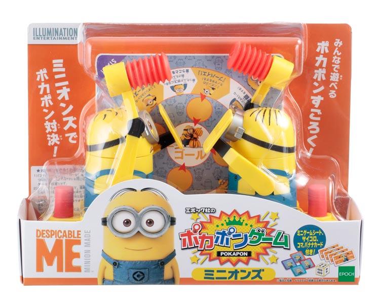 爆安 EPT-05497 エポック社のポカポンゲーム ミニオンズ 正規激安 おもちゃ 誕生日 ギフト プレゼント 女の子 子供 男の子