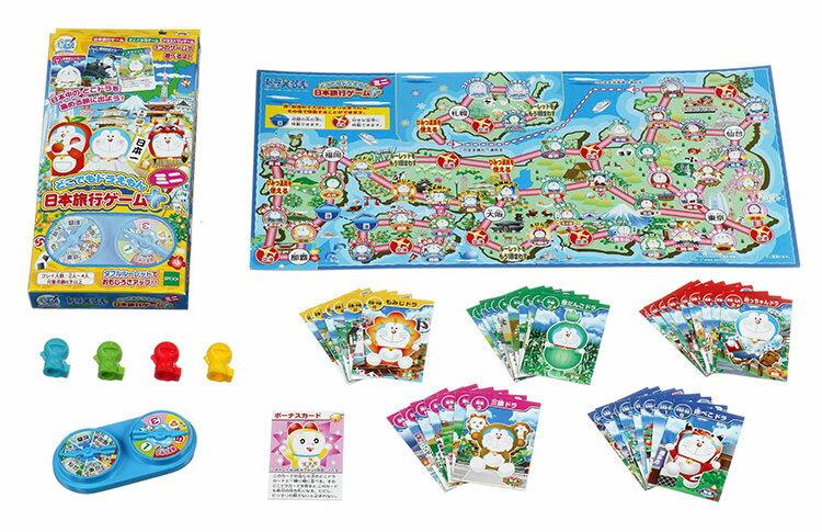 EPT-08400 送料無料お手入れ要らず ドラえもん 日本旅行ゲーム ミニ 新登場 おもちゃ 誕生日 プレゼント ギフト 女の子 男の子 子供