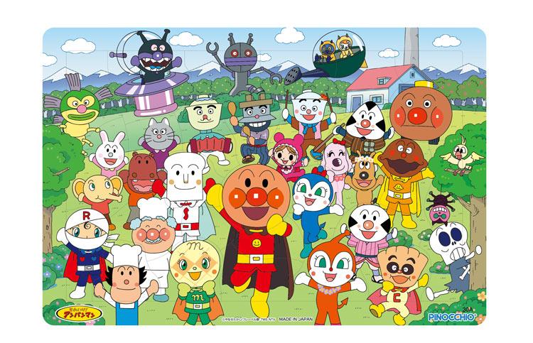 AGA-31508 アンパンマン 仲間たち大集合 30ピース 板パズル パズル Puzzle 子供用 知育パズル 知育玩具 プレゼント 誕生日プレゼント 知育 ギフト 出群 秀逸 幼児 誕生日