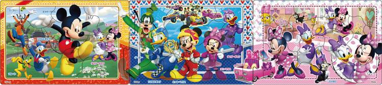 期間限定特価品 APO-24-134 ディズニー ミッキーマウスとなかまたち 10+15+20ピース パノラマパズル アポロ社 新作多数 あす楽 パズル Puzzle 知育パズル 知育 プレゼント 誕生日 幼児 ギフト 誕生日プレゼント 知育玩具 子供用