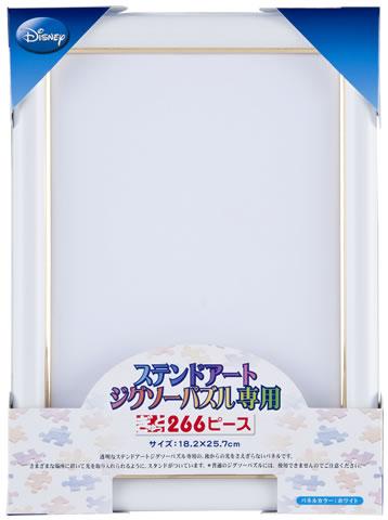 TEN-90719 国産品 日本未発売 ディズニーNEWステンドアート専用パネル 266ピース用 ラッピング対象外 フレーム