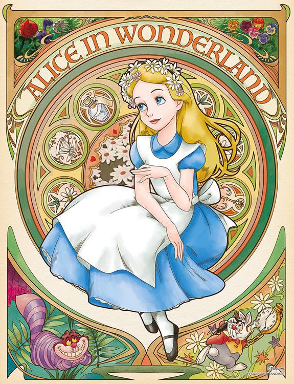 Yam 42 53 ディズニー レヴリー アリス 不思議の国のアリス 300ピース ジグソーパズル Puzzle ギフト パズル 誕生日プレゼント 高い素材 誕生日 プレゼント