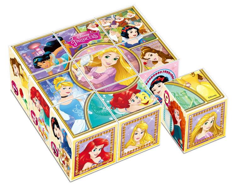 APO-13-109 卸売り ディズニー すてきなプリンセス 9コマ キューブパズル アポロ社 あす楽 パズル Puzzle 知育パズル 誕生日 知育玩具 ギフト 春の新作 知育 子供用 誕生日プレゼント プレゼント 幼児