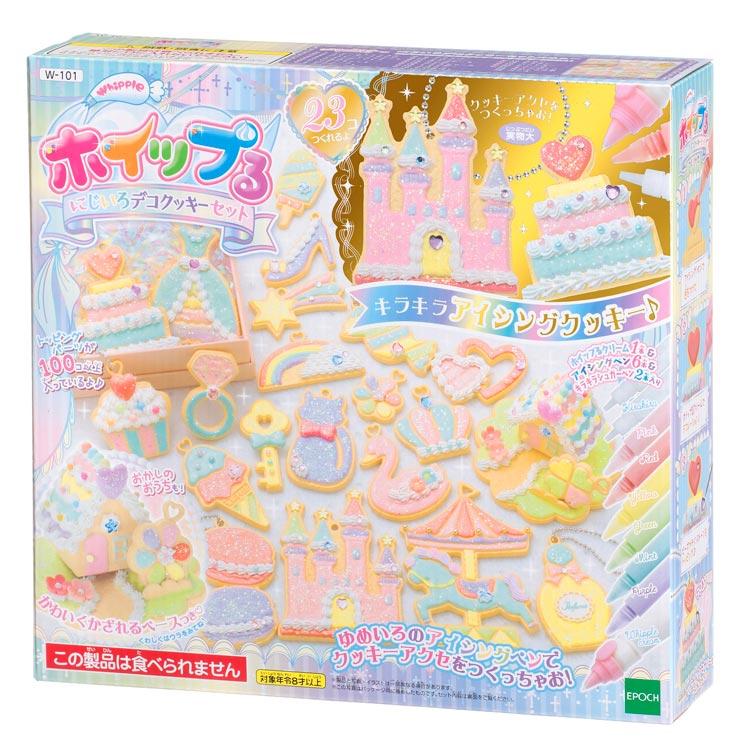 W-101 ホイップる にじいろデコクッキーセット おもちゃ [CP-WH] 誕生日 プレゼント 子供 女の子 男の子 6歳 7歳 8歳 ギフト パティシエ ホイップル