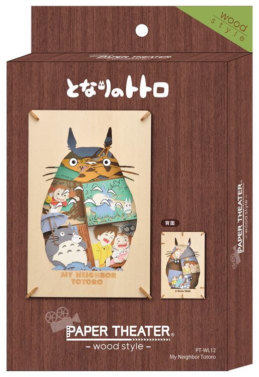 ENS-PT-WL12 ペーパーシアター-ウッドスタイル- My Neighbor Totoro(となりのトトロ) 雑貨  雑貨 PAPER THEATER ペーパー シアター ギフト 誕生日 プレゼント 誕生日プレゼント クラフト ホビー
