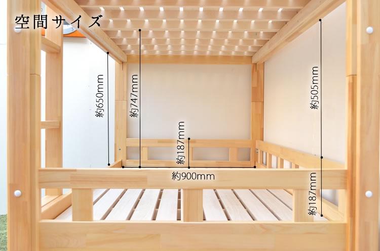 楽天市場】【国産】パイン二段ベッド「スマイル」【国産/日本製/二段