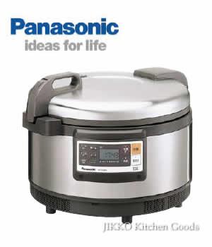 Panasonic professional IH the rice cooker SR-PGB54P single-phase / Minoru light knife jk_h