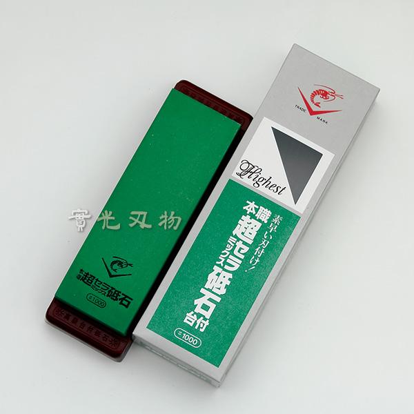 SS-1000 超セラミックス砥石 實光包丁(堺包丁)贈り物 プレゼント ラッピング jk_