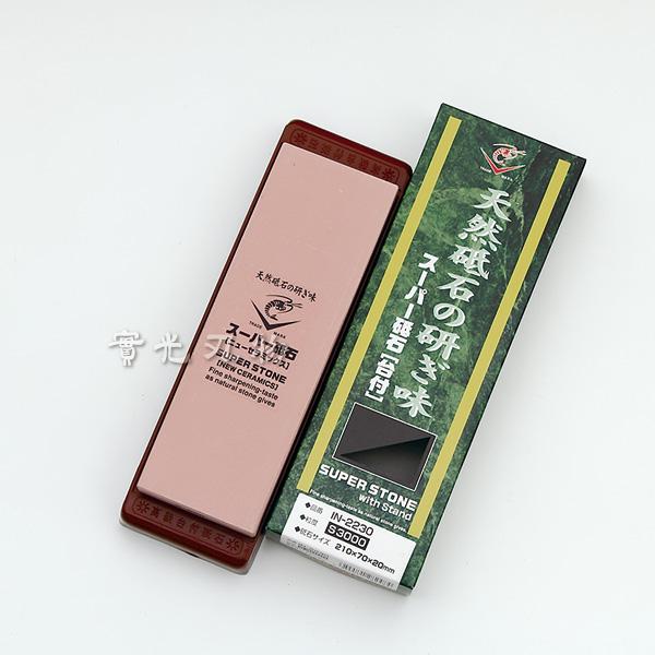IN-2230 スーパー砥石 台付 實光包丁(堺包丁)贈り物 プレゼント ラッピング jk_
