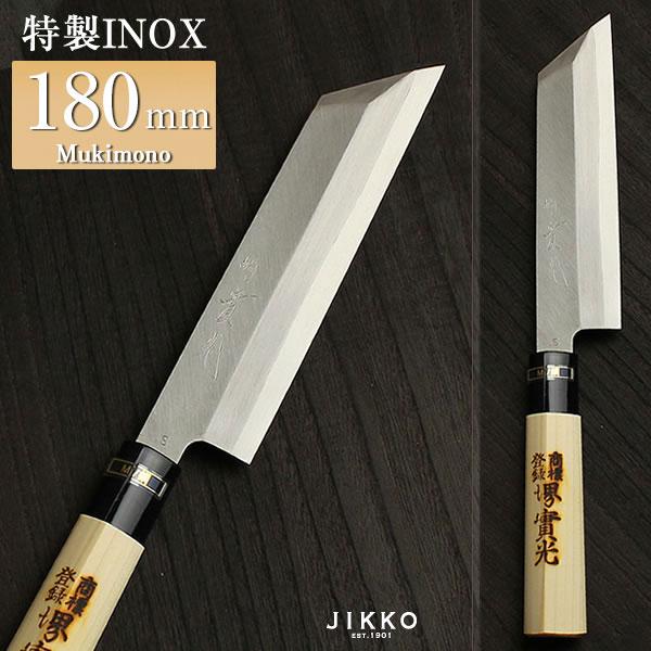 特製 INOX むき物 180mm 實光包丁(堺包丁) jk_h