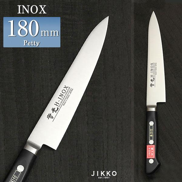 INOX ツバ付 ペティ 180mm 實光包丁(堺包丁) jk_