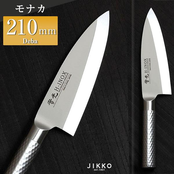 モナカ ツバ付 和出刃 210mm 實光包丁(堺包丁) 堺 名入れ 日本製 国産 名前入れ 鋼 安来鋼 jk_