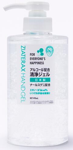 ヒアルロン酸にナールスゲン配合したアルコールジェル 40%OFFの激安セール 信頼のある老舗 加美乃素 が新開発ジアテラックスハンドジェル490mlアルコール配合洗浄ジェルアルコールジェルアルコールで手荒れに悩む方におすすめ日本製 在庫処分
