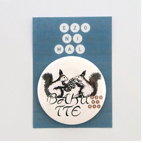北海道の 海外限定 動物 × 方言 色 をテーマに展開するブランド エゾリス EZONIMAL 缶マグネット エゾニマル ◆セール特価品◆