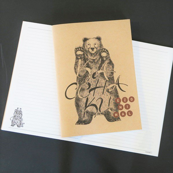 北海道の 動物 × 方言 大決算セール 色 EZONIMAL エゾニマル をテーマに展開するブランド ヒグマ 限定モデル ノート