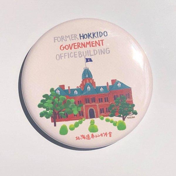 田中マリナの独特の世界観が魅力的なイラストの缶マグネットです 田中マリナ 北海道赤レンガ庁舎 缶マグネット メーカー再生品 中古