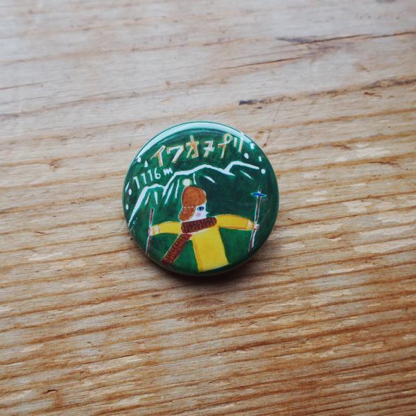 イワオヌプリのイラストを缶バッジにしました 今だけスーパーセール限定 田中マリナ 予約 イワオヌプリ 缶バッジ