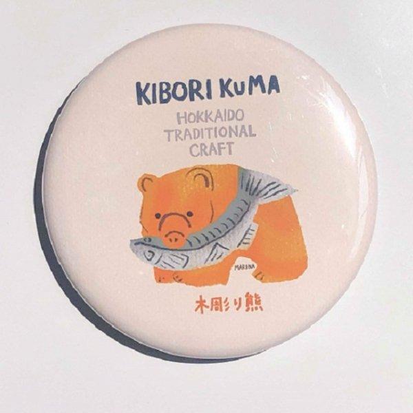 田中マリナの独特の世界観が魅力的なイラストの缶マグネットです 田中マリナ 日本全国 送料無料 贈与 缶マグネット 木彫り熊