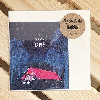 イラストレーター田中マリナの夏のニセコをイメージしたカードです 田中マリナ ☆新作入荷☆新品 北海道のアウトドアカード HAPPY 現金特価