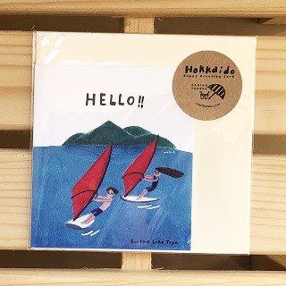 イラストレーター田中マリナの夏のニセコをイメージしたカードです 田中マリナ オーバーのアイテム取扱☆ 北海道のアウトドアカード HELLO 男女兼用