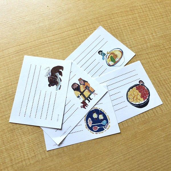 売り込み [並行輸入品] イラストレーター田中マリナが北海道の世界を小さなお手紙メモにしました 田中マリナ 北海道小さなお手紙メモ 北海道編