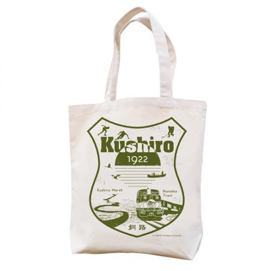 JIMOTO = アウトレット じぶんにもどるところ は 人生の原点となる場所や地域を大切に想う じもと人 信用 ジモトート size大 釧路 のために生まれたブランドです ナチュラル JIMOTOTE