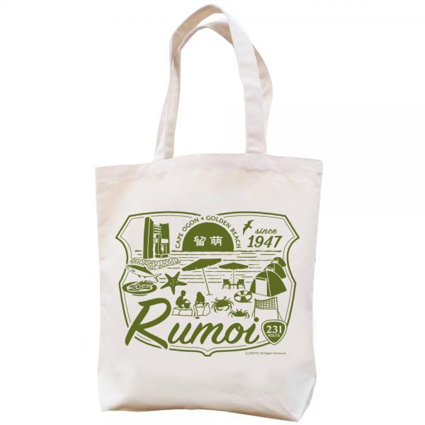 JIMOTO = じぶんにもどるところ は 人生の原点となる場所や地域を大切に想う じもと人 ジモトート ナチュラル JIMOTOTE ☆送料無料☆ 当日発送可能 留萌 のために生まれたブランドです 流行のアイテム size大