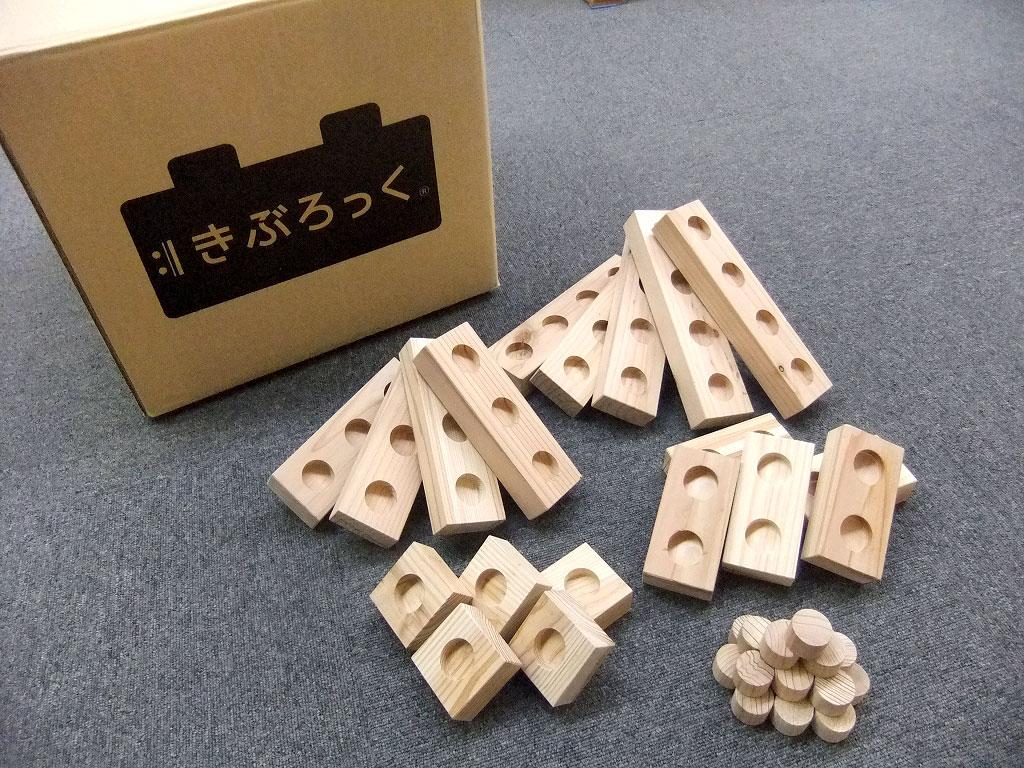 ki-block 001きぶろっく木育・知育用 50ピースセット (3cmきぶろっく)【木製ブロック ブロック DIY用品 知育玩具 無垢材 アロマ 木のおもちゃ 木製玩具 木の知育玩具 プレゼント 保育園】[日本製 Made in JAPAN]