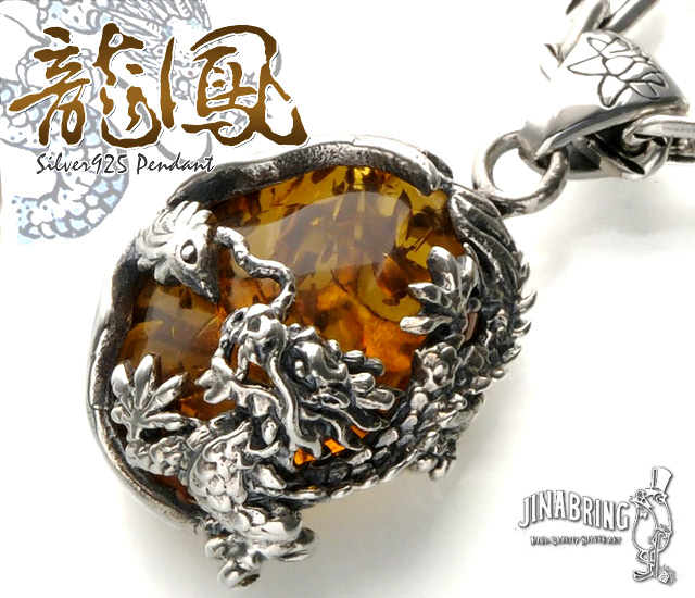 Jina bring rakuten global market japanese pattern amber firebird jina bring rakuten global market japanese pattern amber firebird and phoenix dragon and phoenix and 925 silver amp brass pendant aloadofball Images