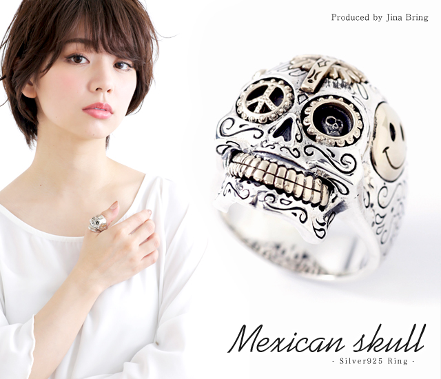 \Mexican Skull/【送料無料】メキシカンスカル リング メキシカンクロス チベタンスカル 鳩 スマイルマーク ピースマーク シルバーリング シルバー925 真鍮 リング 指輪 メンズ レディース アクセサリー ブランド GOOD VIBRATIONS【あす楽対応_近畿】