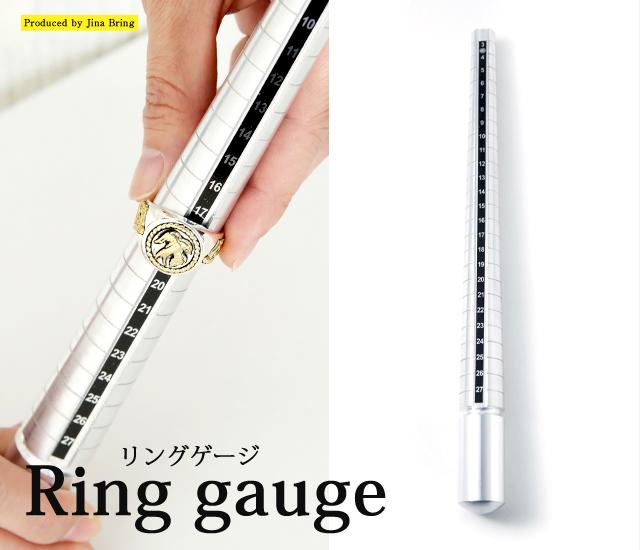 リング 計測 測定 リングサイズ 指輪サイズ 大きさ 測定器 ゲージ棒 現金特価 販売再開させて頂きます ゆうパケット 3号から27号まで 指輪 リングゲージ 送料無料 リングサイズ棒 ギフト プレゼント のサイズ 日本サイズ規格 がこれ1本で測定可能 『4年保証』