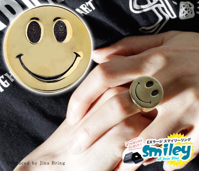スマイリー 笑顔 ニコちゃんマーク スマイル ブラスリング 特価 交換無料 ビッグリング EXラージ SMILY リング シンプル ブラス 対応_近畿 Smiley 真鍮 ギフト シルバーブランド face プレゼント スマイリーフェイス ボリュームエス VOL.S